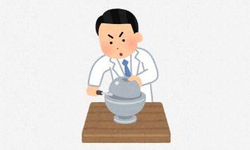 悪魔の核デーモン・コア ~恐怖の臨界実験~